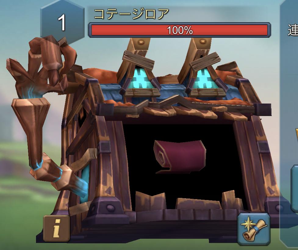 獣 ヒーロー 魔 ローモバ